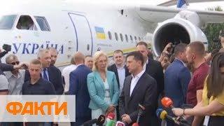 С возвращением! Как Зеленский приветствовал освобожденных из РФ украинцев