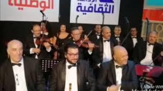 اغاني طرب MP3 Aida Boukhris- Foug Erramla-- عائدة بوخريص- فوق الرملة تحميل MP3