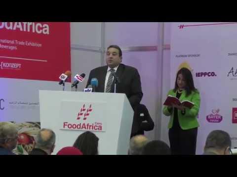 مؤتمر صحفى على هامش معرض فوود افريكا