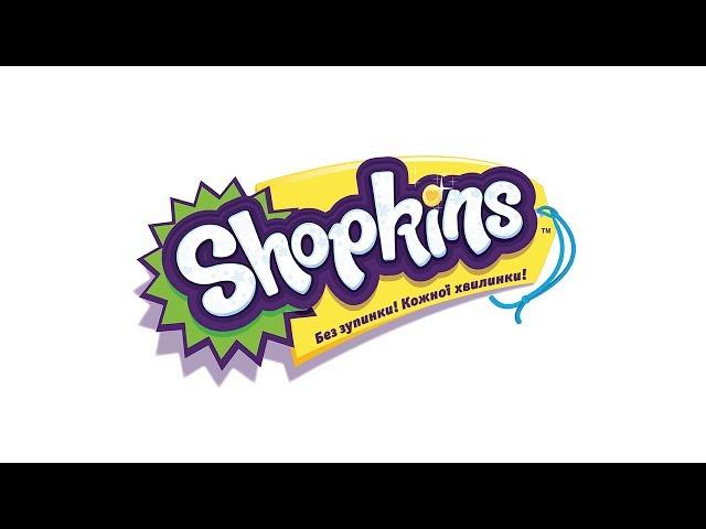 Набір Фігурок Shopkins S6 - 5 Друзів Шопкінс