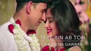 Tere Sang Yaara   Rustom Song Story  Akshay Kumar  Ileana Dcruz  Atif Aslam  COKE STUDIO MIX