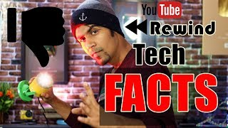 China Banned iPhones ? YouTube Rewind | Technology Facts | Kholo.pk