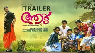 Aadu - Official Trailer