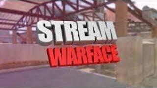 Stream Утренний,играем с подписчиками,чучуть Warface в студию Сервер альфа RaidCall 7965123 жду 