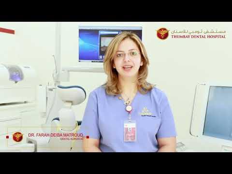 Dr. Farah ( Dental Surgeon) - Thumbay Dental Hospital Ajman