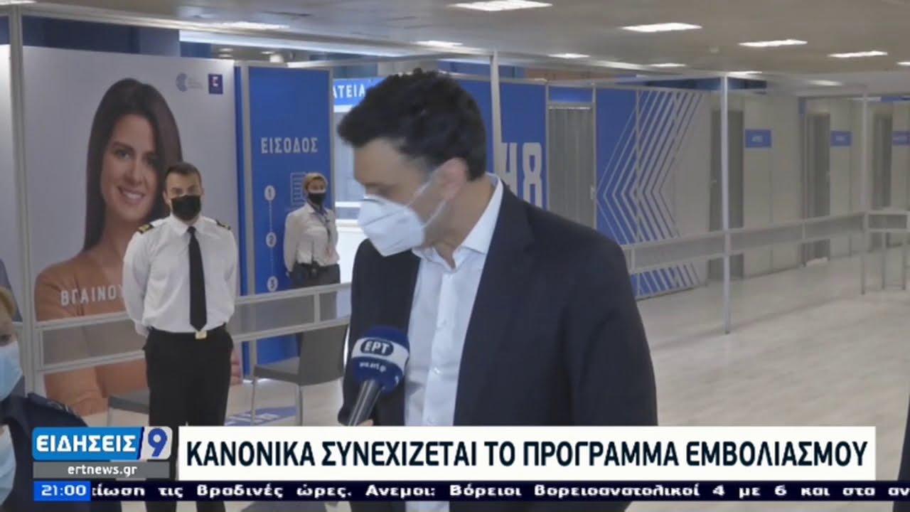 Εκτοξεύτηκαν εισαγωγές και διακομιδές στα νοσοκομεία της Αττικής | 27/02/2021 | ΕΡΤ