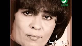 اغاني طرب MP3 Rabab ... Tereed Aradeyk   رباب ... تريد أراضيك تحميل MP3