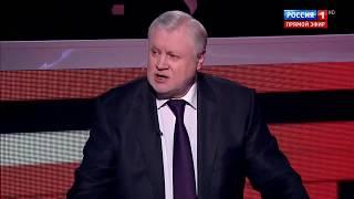 Сергей Миронов на федеральном канале рассказал правду о повышении пенсионного возраста