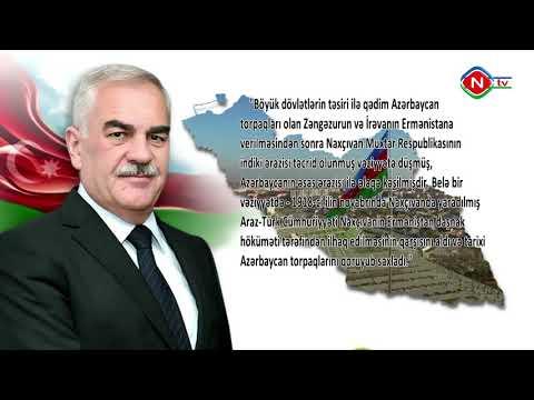 Araz Türk Cumhuriyyəti və Naxçıvanın Müdafiəsi 29.12.2020