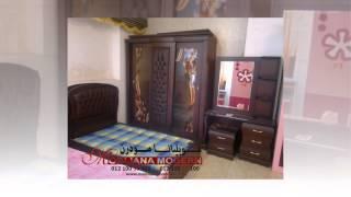 Descargar Mp3 De غرف اطفال مودرن دمياط Gratis Buentemaorg