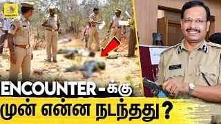 அதிரடி! ஹைதராபாத் என்கவுன்டர்  பின்னணி | Hyderabad police encounters the accused | Priyanka Reddy
