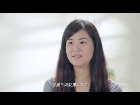 婦女就業系列2「夢想試衣間」(30秒版part2)