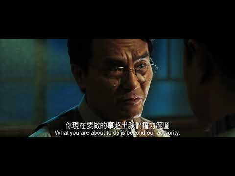 金錢帝國:追虎擒龍電影海報