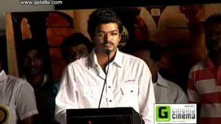 Actor Illayathalapathi Vijay Speech during Aadhavan Audio Launch
