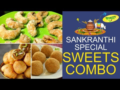 Sankranthi Special Sweets Combo | YummyOne
