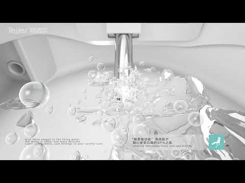 2019 New tech Tejjer Intelligent Toilet