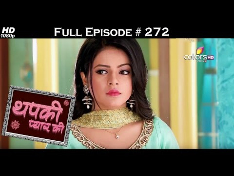 Thapki-Pyar-Ki--3rd-April-2016--थपकी-प्यार-की--Full-Episode-HD