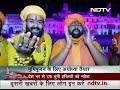 Prime Time: Bhoomi Pujan में शामिल नहीं होंगे राम जन्मभूमि आंदोलन के सबसे बड़े नेता - Video