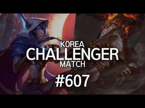 韓服菁英對決 #607   Ruler, Crazy, Mouse, Ucal, Crash