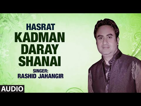 Official Song Kadman Daray Shanai  | T-Series Kashmiri Music | Rashid Jahangir