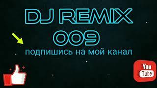 Enes Ekinci ✘ Anıl Üner - CREW (Remix - 2019)
