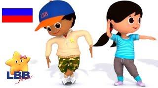 детские песенки   Мы все разные    мультфильмы для детей   Литл Бэйби Бум