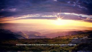Moutasem Al-Hameedi - Surah Yunus [Jonah] Beautiful Recitation