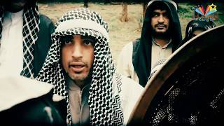 Ishq E Hussain | Islamic Historical Movie In Urdu
