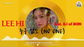 LEE HI - 'NO ONE (feat. B.I of iKON)' (Chipmunk Version)