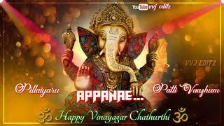 pillaiyar devotional songs tamil whatsapp status - TH-Clip