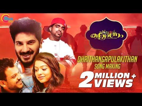 Dhrithangapulakithan Song - Kalyanam