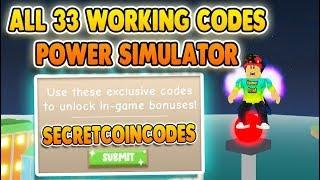 tanqr power simulator codes - TH-Clip