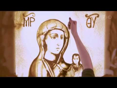 Veraslava    Богородице Дево, радуйся   молитва присвятой Богородице   Вераслава   Мать  Мария