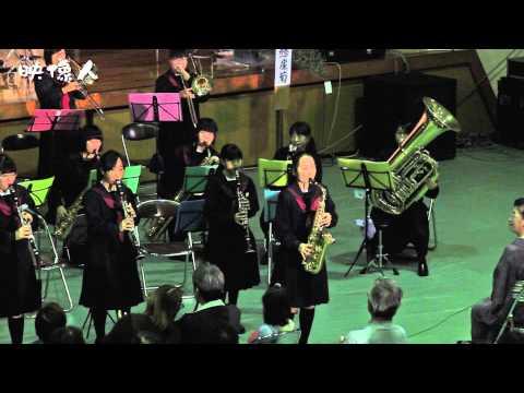 米山中学校吹奏楽部 ―第8回ふるさとよねやま秋まつり―