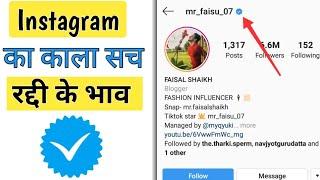 instagram blue tick emoji keyboard - ฟรีวิดีโอออนไลน์ - ดูทีวี