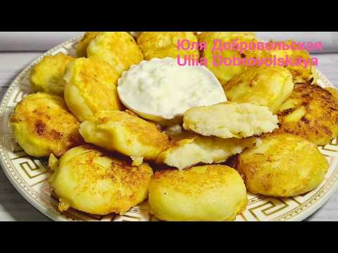 Манники рецепт / Манники на сковороде/ Завтрак /Breakfast