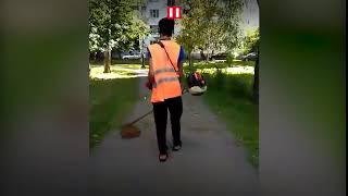 Косит асфальт