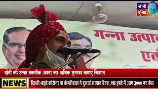 मुख्यमंत्री शिवराज सिंह चौहान ने कहा कि कोरोना को लेकर चिंता करने की जरूरत नहीं – JanoDuniya Web TV