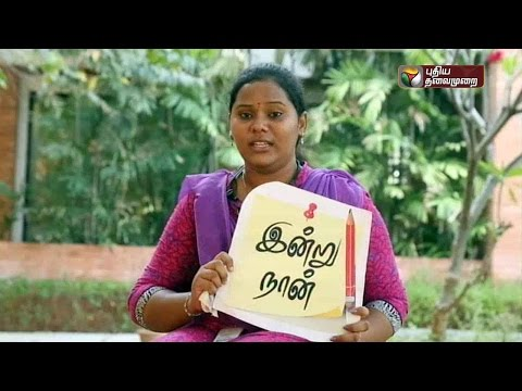 Taking-an-oath-for-the-day--Ner-Ner-Theneer-17-04-2016-Puthiya-Thalaimurai-TV
