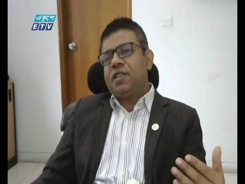 Ekushey Business || একুশে বিজনেস || আলোচক: মোহাম্মদ আলী, প্রধান নির্বাহী কর্মকর্তা, ঢাকা ব্যাংক সিকিউরিটিজ || Part 02 || 02 June 2020 || ETV Business
