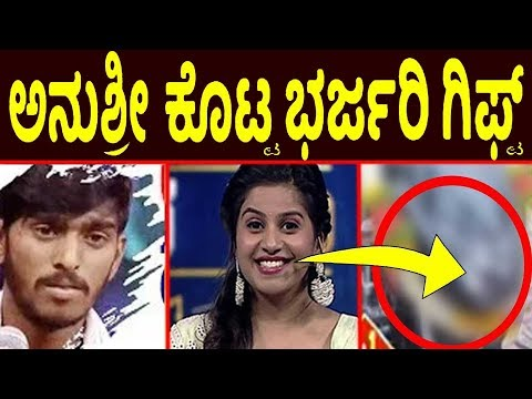 Anchor Anushree Is Gave Gifted To The Haveri Hanumantha For His New House Inauguration