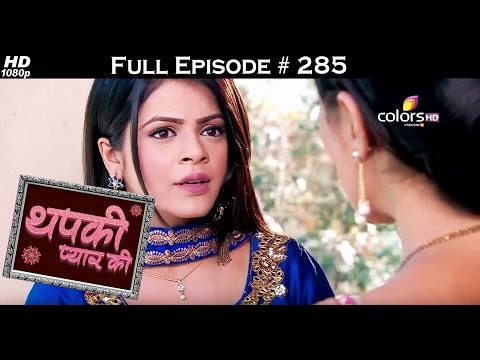 Thapki-Pyar-Ki--16th-April-2016--थपकी-प्यार-की--Full-Episode-HD
