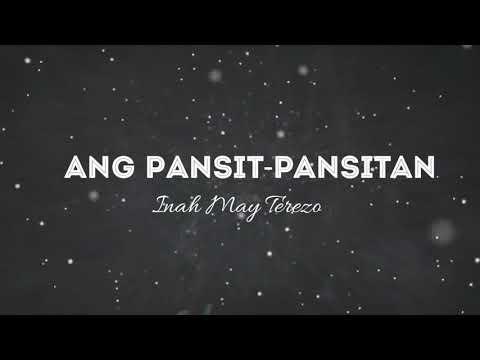 Cream kuko halamang-singaw ay hindi makakatulong