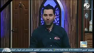 علي طواش اللقاء الكامل برنامج شبابcom على قناة الفرات تحميل MP3