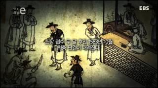 조선 시대의 민사소송
