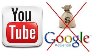 Как отключить партнерку AdSense от YouTube