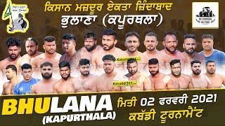 🔴[Live] Bhulana (Kapurthala) Kabaddi Tournament 02 Feb 2021