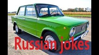 Stupid Russians, jokes, fools, August 2018