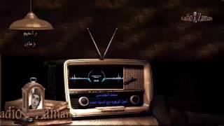 تحميل اغاني 47 محمد الجموسي لحن الوجود مع السيده نعمه MP3