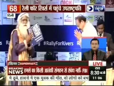 INDIA NEWS - Rally for Rivers - 02/10/17